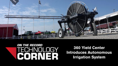 [Technology Corner] 360 Yield Center Introduces Autonomous Irrigation System